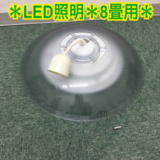 【ご来店限定】NEC LEDペンダントライト 2015年製*8畳用