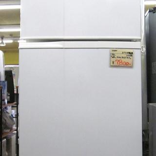 札幌 お手頃 98L 2ドア冷蔵庫 2008年製 ハイアール 白...