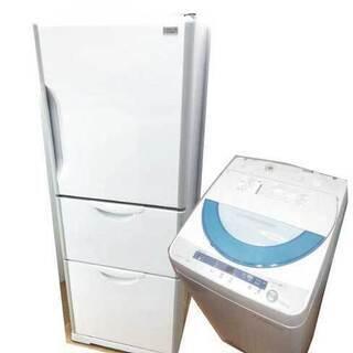 生活家電セット 3ドア冷蔵庫 洗濯機 5.5キロ 新生活スタート...