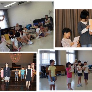 子供向け声劇クラス2020年オープン! 新規生徒募集開始!