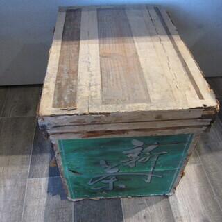 ★856★お茶屋 木製茶箱 34×51.5cm 高さ41cm 茶...