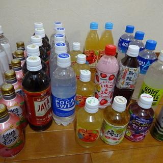 飲料34本