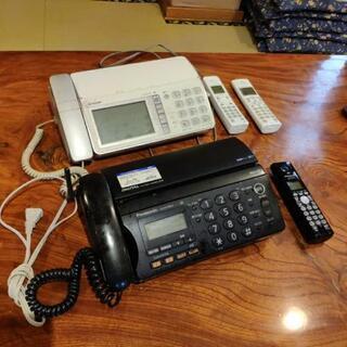 子機付き、FAX電話、2台