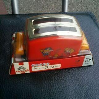 ダイワトーイキッチンランドおてつだいシリーズトースターNO.87...