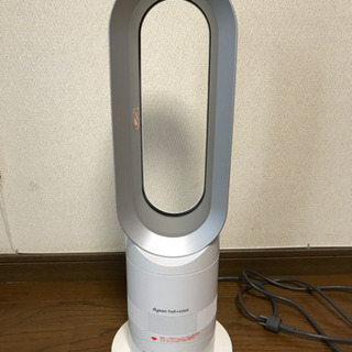 dyson hot&cool
