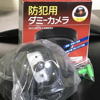 新品■防犯用ダミーカメラ ドーム型 赤色LEDランプ点滅 配線不要■