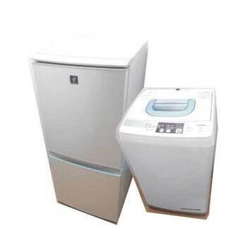 冷蔵庫 洗濯機 生活家電セット 人気のプラズマクラスター スリム...