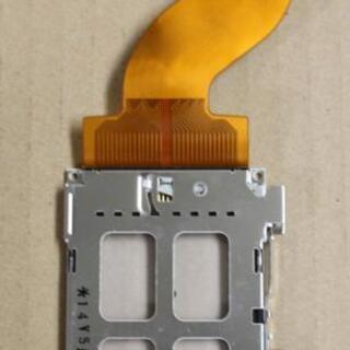 中古 東芝dynabook RX3用カードリーダー