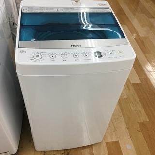 安心の1年保証付!2019年製 Haierの5.5kg全自動洗濯...