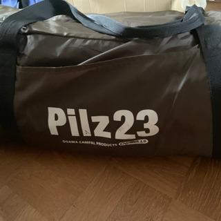 ワンポールテント  ピルツ23