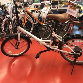 Volkswagen(フォルクスワーゲン) 折りたたみ自転車