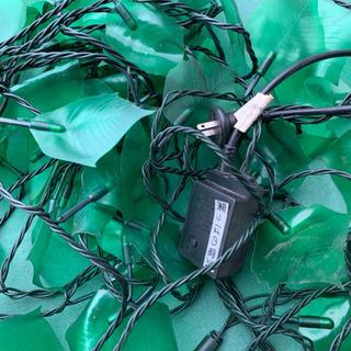 300円‼️葉っぱの形のライト