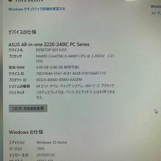 ASUS Zen Aio core i5 HDD500GB メモ...