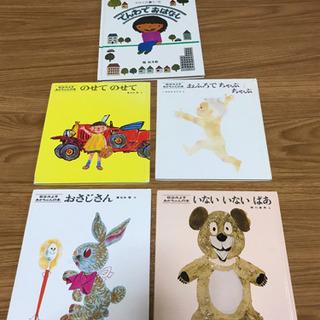 【お話中】松谷みよ子 赤ちゃんの本 4冊&五味太郎 絵本 全5冊セット