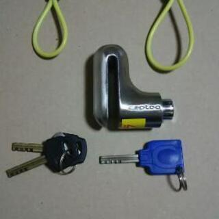 【セキュリティに】ceptooバイク用ディスクロック