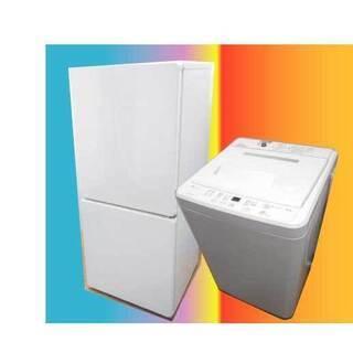 冷蔵庫 洗濯機 生活家電セット シンプルデザイン ホワイト家電 ...
