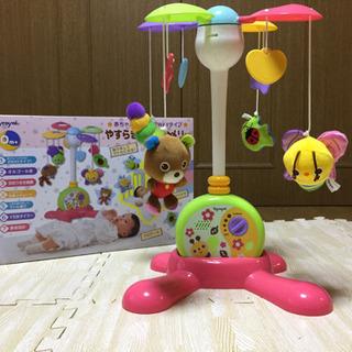 赤ちゃん  メリー やすらぎふわふわメリー ベビー おもちゃ