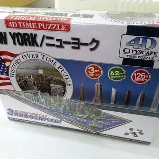 4D City Scape Time Puzzle
