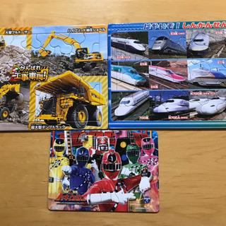 受け渡し予定者決まりました☆男の子向け パズル 3つで100円