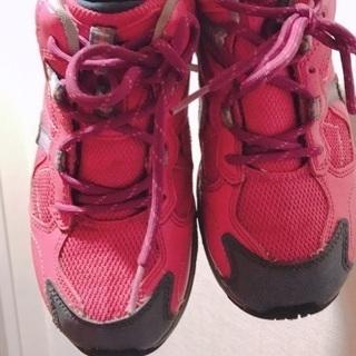 登山靴 23.5センチ