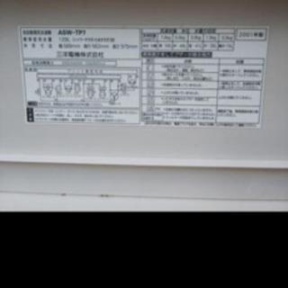 SANYO 2001年製ホースなし屋外使用