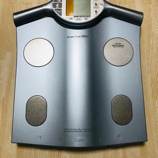タニタ 体脂肪体重計 インナースキャン50V BC-620