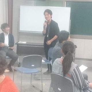 社会人と学生で考える、ほんとの就職活動 in佐賀
