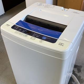 アクア 洗濯機 6.0kg 2013年
