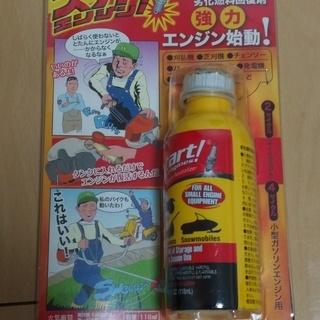 【新品】劣化燃料回復剤 エンジンスタート118ml SE118 ...