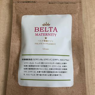 ベルタ葉酸サプリ×1袋 (新品未開封)