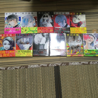 東京喰種re 東京グールre 1から11