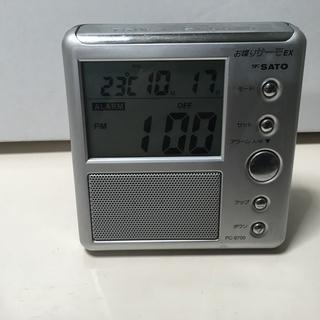 音声機能付き置き時計 お喋りサーモ EX PC-8700