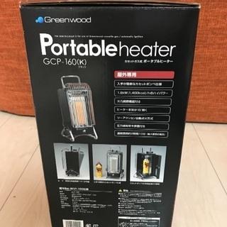 【新品】グリーンウッド野外専用カセットガス式ポータブルヒーター「GCP-160」① - 家電
