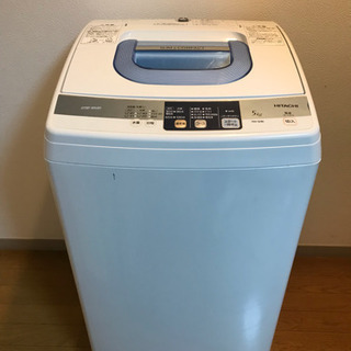 日立洗濯機 NW-5MR(2012年製) 便利な風乾燥機能付き