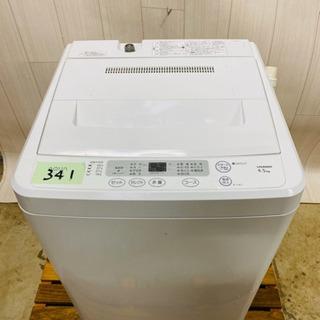 341番 AQUA✨全自動電気洗濯機⚡️ AQW-S452‼️
