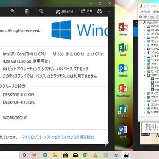 💖13.3型/高性能🆙i3/メモリ4GB♪/大容量!HDD320GB/MS Office 2019📒✎/DVDマルチ(コピー可)📀/SDカードスロット🅌/すぐ使えるWin10メディア作成ツール付💿/すぐ繋がるWi-Fi📶/点検整備清掃済み😊/FUJITSU LIFEBOOK MG/G73 アーバンホワイト - 売ります・あげます
