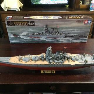 戦艦大和プラモデル完成品