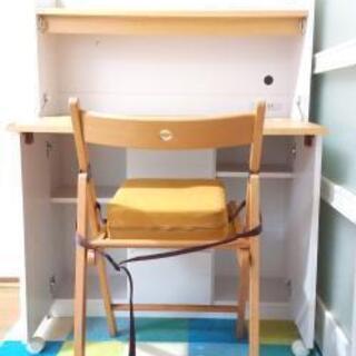 折り畳み式 デスク 椅子セット