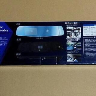 ドライブレコーダー - 仙台市