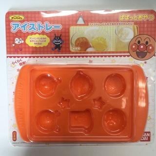 アンパンマン アイストレー ぱぱっとおやつ 【新品未開封】 製氷...