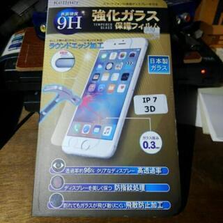 保護フィルム 強化ガラス iPhone