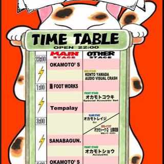 OKAMOTO'Sオカモトショウ生誕祭