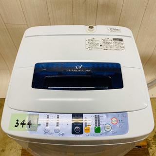 344番  Haier✨全自動電気洗濯機⚡️ JW-K42F‼️