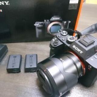 Sony α7RII ILCE-7RM2 / SEL55F18Z...