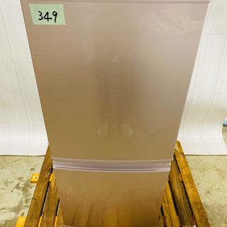 349番 SHARP ✨ノンフロン冷凍冷蔵庫❄️SJ-14W-P‼️
