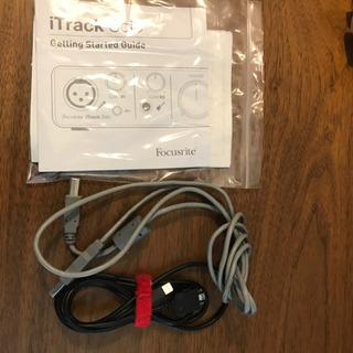 税込定価¥14470 Focusrite iTrack Solo インターフェイス - 京都市