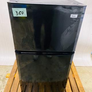 350番 Haier ✨冷凍冷蔵庫❄️JR-N106E‼️