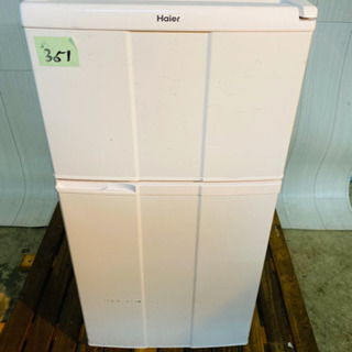 351番 Haier✨冷凍冷蔵庫❄️JR-N100C‼️