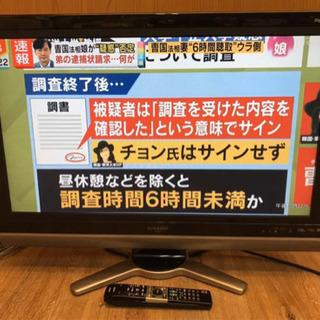 ★SHARPシャープAQUOS★BD 内蔵32型テレビLC-32...