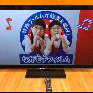 【美品】50インチ Panasonic プラズマテレビ パナソニ...
